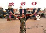 深圳欢乐谷游玩