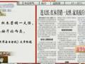 连天红:红木营销一大怪,家具按斤论两卖