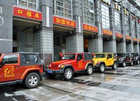 北京宣传八
