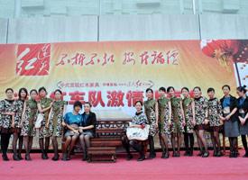 北京宣传九
