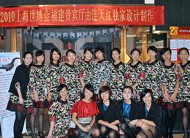 北京宣传十三