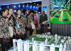 太原宣传3-国际能源博览会