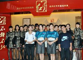 郑州宣传2