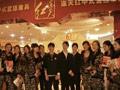 广州市区宣传