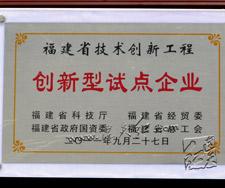2018白菜网送彩金2012年8月精选图集