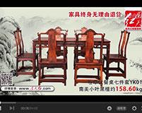 中式餐厅套件