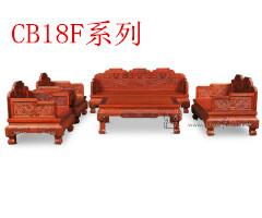 CB18FV11云龙纹宝座六件套