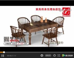 连天红美式家具茶桌综合系列