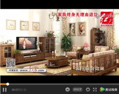 连天红美式家具客厅系列