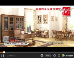 连天红美式家具书房系列