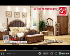连天红美式家具卧室系列