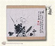 嵌瓷蝠寿纹宝座(CB01A)-配套坐垫