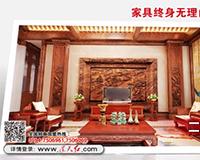 百年家装特殊定制版欣赏(三)