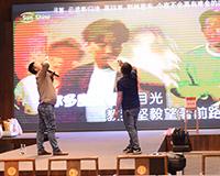 第二期:晚会K歌合唱赢好礼(一)