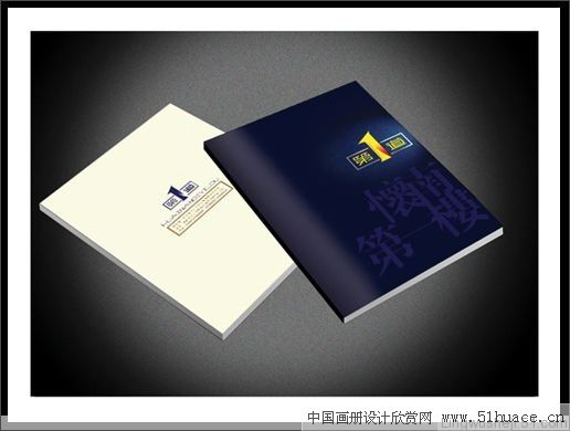优秀画册版面设计_画册设计欣赏