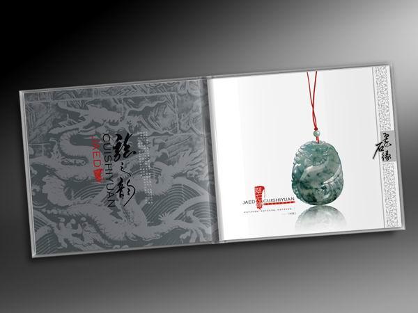精美玉器艺术画册设计欣赏