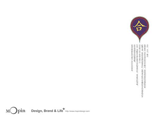 摩品设计:亚西旅游招商画册设计