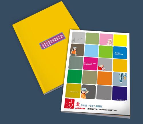 儿童摄影宣传画册_画册设计欣赏