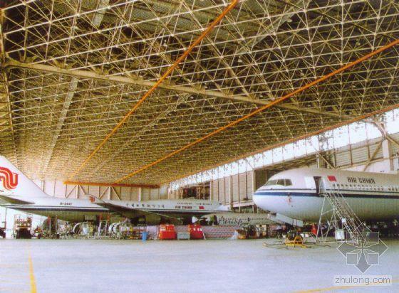 北京飞机维修工程有限公司四机位维修机库