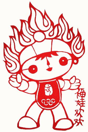 北京奥运福娃剪纸欣赏(3)