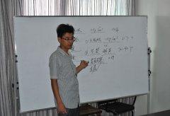 南林大实习生培训课程之木材知识及烘干技术
