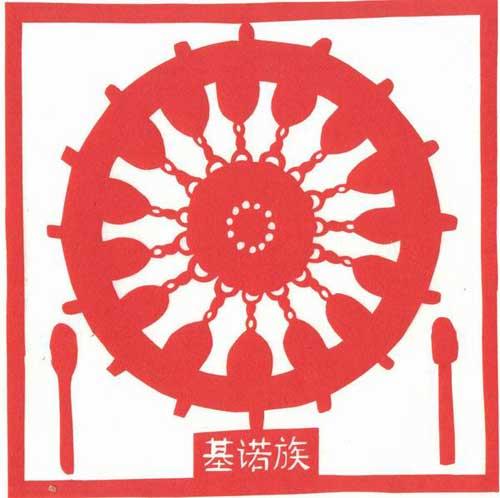 谷异剪纸艺术家剪绘56个民族图腾剪纸;; 藏族所崇拜的图腾; 中华民族