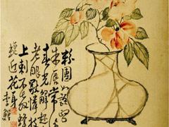 花卉图册之月季花瓶