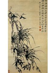 竹兰石图轴(12月份)