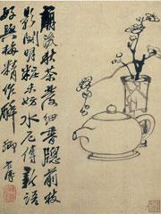 墨醉图册之画茶壶梅花