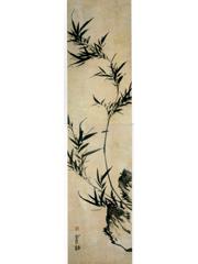 240 修竹怪石图