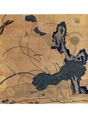 缂丝花卉图册—86.1