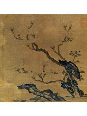 缂丝花卉图册—86.10