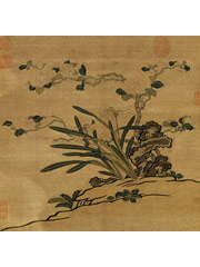 缂丝花卉图册—86.11