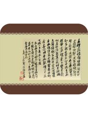花卉图卷   画玉兰(字