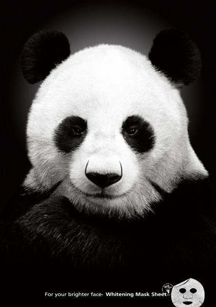 Панда крутая