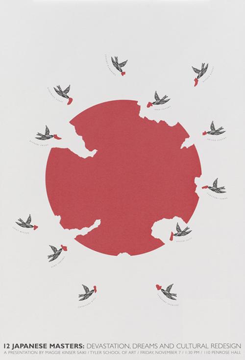 23张亚洲艺术海报设计(7)