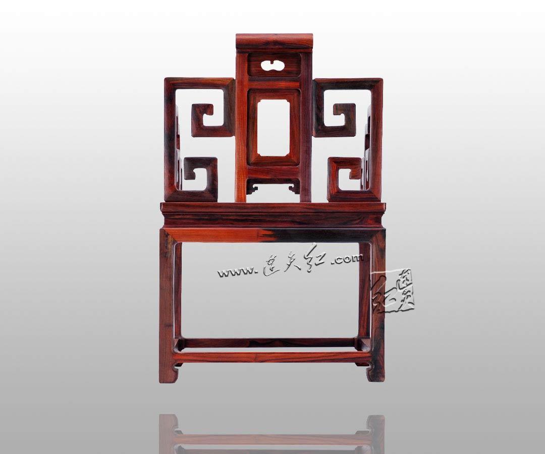 夔凤纹扶手椅