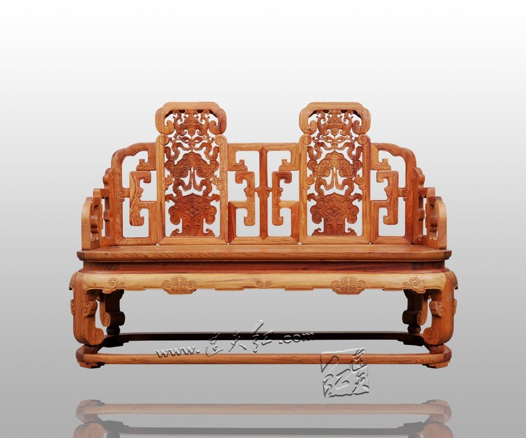 福庆纹双人扶手椅