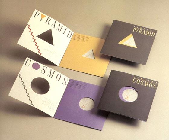 三折页型录设计作品_画册设计欣赏_连天红(福建)家具