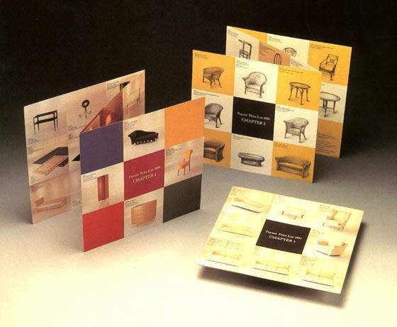 三折页型录设计作品_画册设计欣赏_连天红(福建)家具有限公司