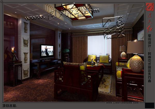 连天红 室内设计效果图 家装展示 > 客厅>