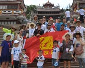 第10期湄洲岛游