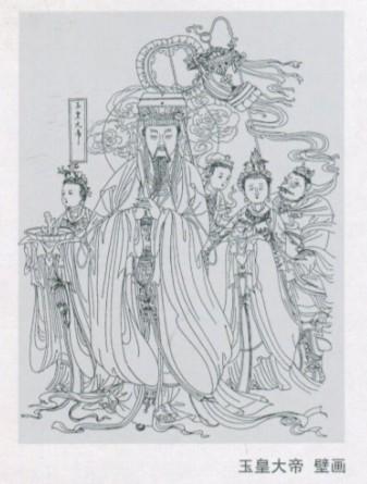 福建/玉皇大帝