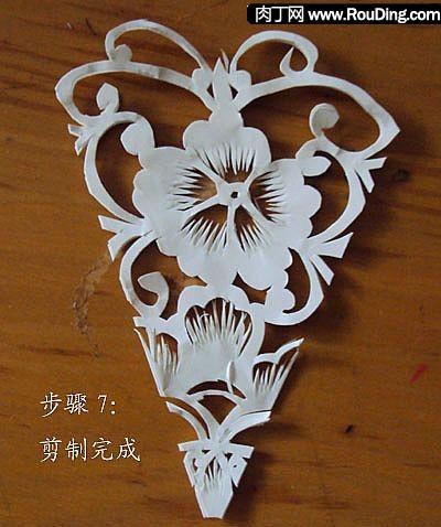 对称剪纸图案折叠剪纸的制作步骤