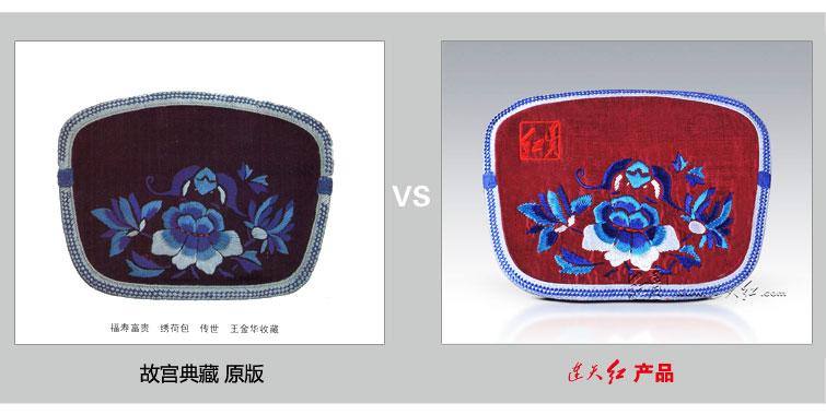 荷包的花边缝制方法图解