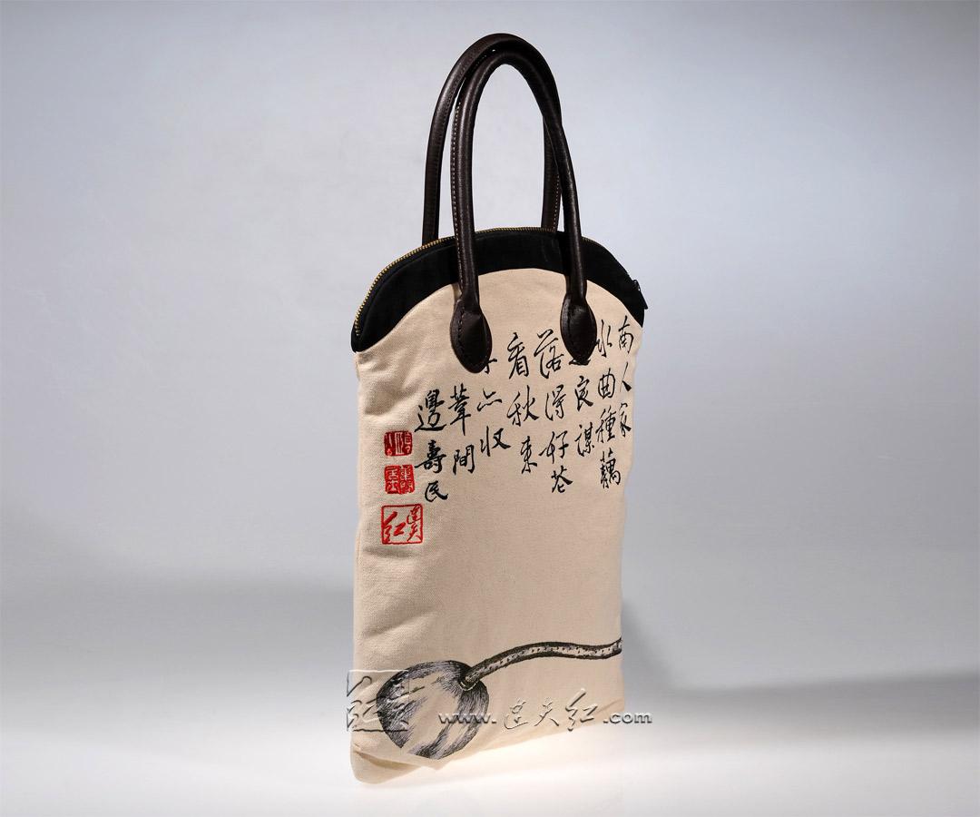 莲蓬帆布手提包