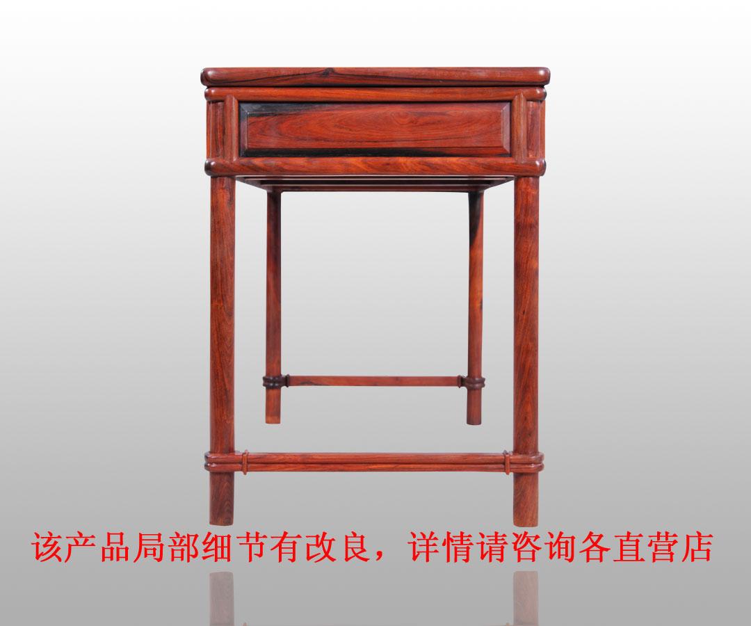 书桌裹腿作,桌面长方形