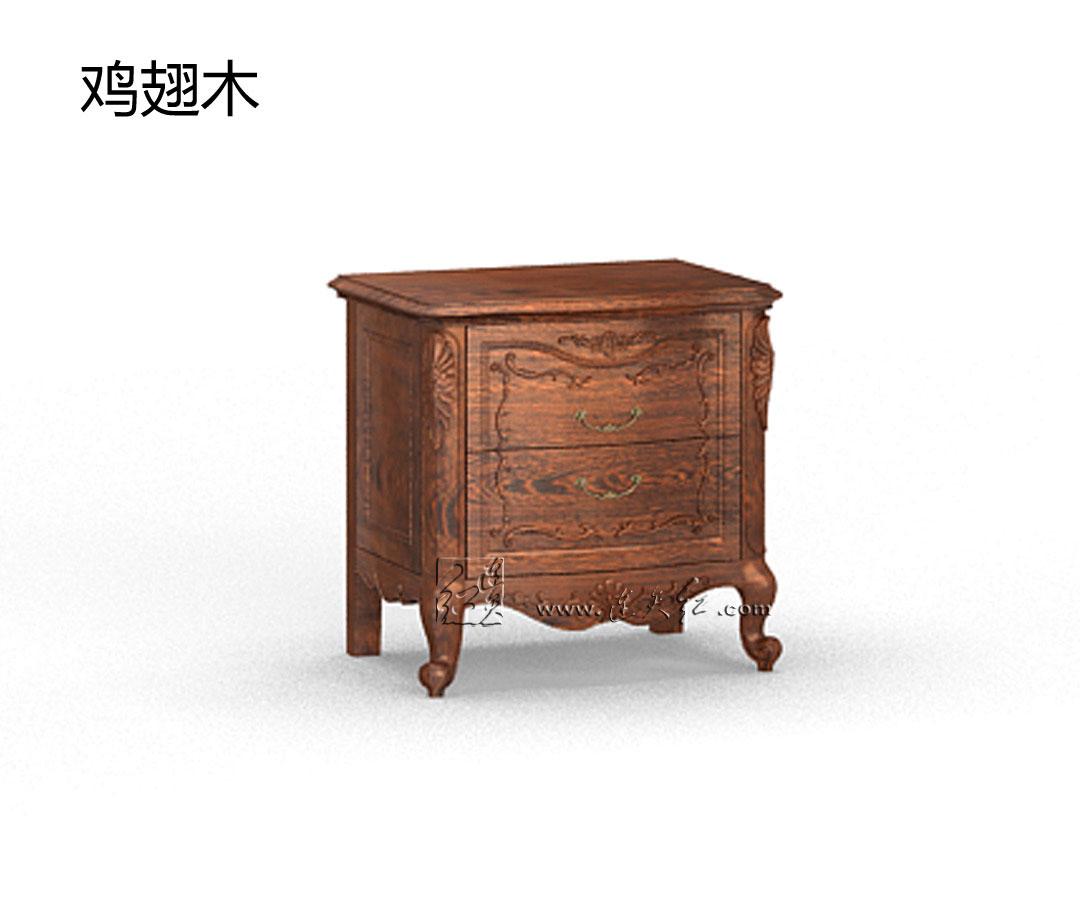 欧式红木床头柜