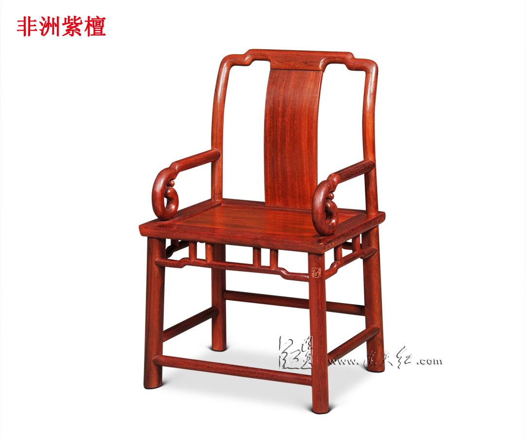 卷云纹扶手椅
