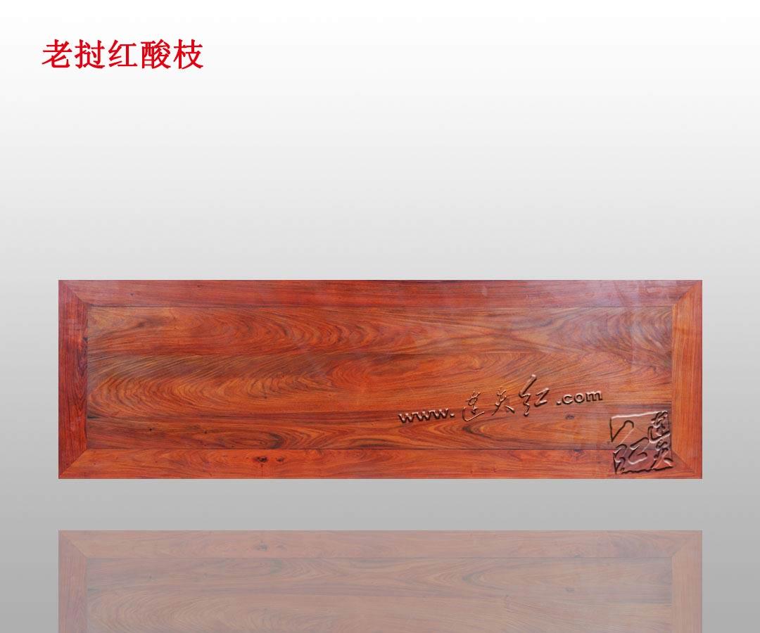 云龙纹电视桌